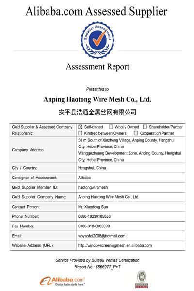 阿里巴巴供应商证书-浩通金属丝网有限公司