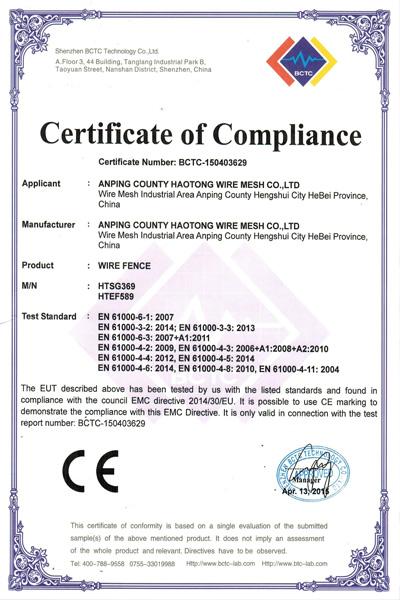 BCTC认证-浩通金属丝网有限公司