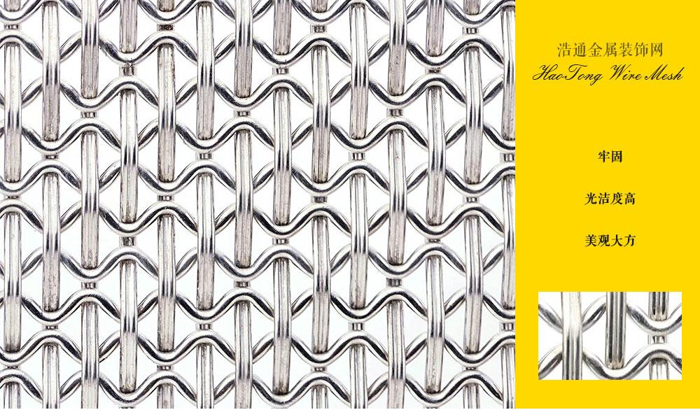 装饰墙面金属网