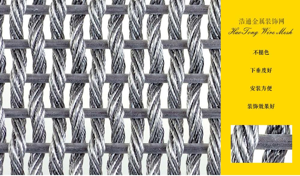 金属吊顶网