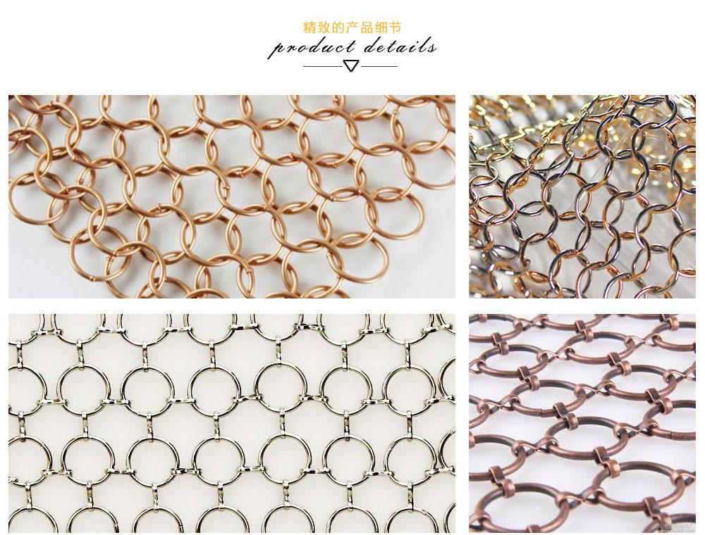 圆环装饰网