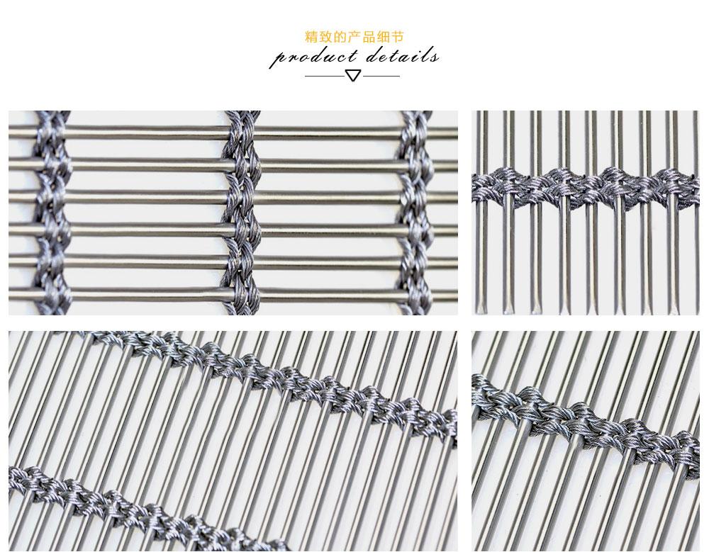 不锈钢装饰丝网
